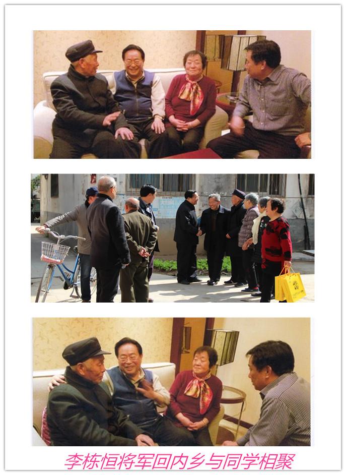 李栋恒回内乡与同学相聚
