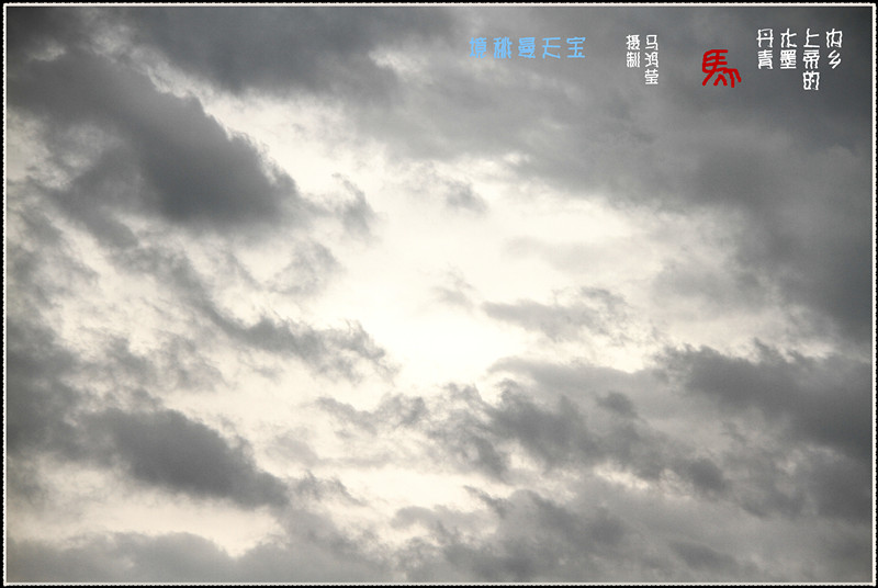 内乡8_副本
