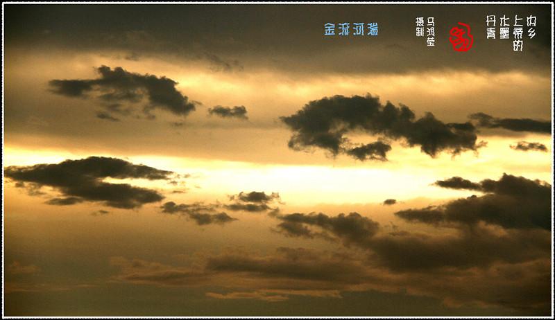 内乡6_副本