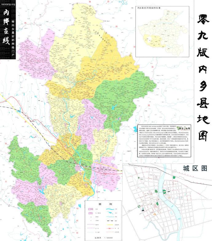 内乡县地图