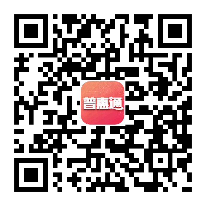 微信图片_20190326181708