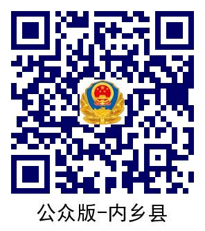 微信圖片_20200724161845